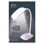 LED TABLE LAMP+USB MA66D WHITE